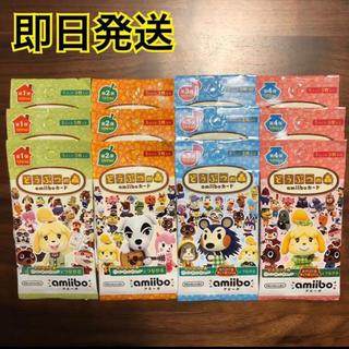 Nintendo Switch - amiiboカード 第1〜4弾 各3パックセット アミーボカード どうぶつの森