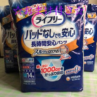 ユニチャーム(Unicharm)の介護オムツ☆使い捨て防水シート2枚とリンスインシャンプー3本のおまけ付き☆(布おむつ)