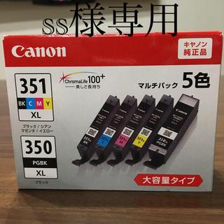 キヤノン(Canon)のキャノン 351 純正インクジェッ(印刷物)