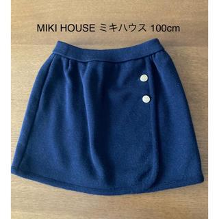 ミキハウス(mikihouse)のMIKI HOUSE ミキハウス ニット ラップ スカート 濃紺 100cm(スカート)