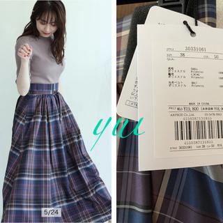 Mystrada - 新作✨新品 タックギャザースカート