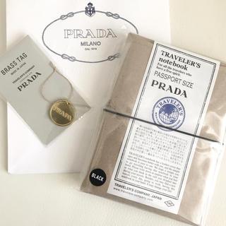 プラダ トラベラーズノート&ブラスタグ パスポートサイズ PRADA