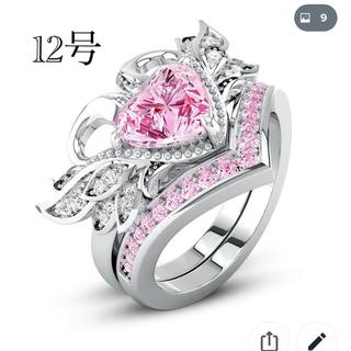 ダブルスワンハート二連リング12号(リング(指輪))