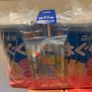 モリナガニュウギョウ(森永乳業)の粉ミルク はぐくみ 810 g ×8缶(その他)