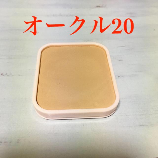 MAQuillAGE(マキアージュ)のマキアージュ ドラマティックパウダリー UV オークル20 コスメ/美容のベースメイク/化粧品(ファンデーション)の商品写真