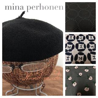 ミナペルホネン(mina perhonen)のミナペルホネンハンドメイドベレー帽/タンバリン(帽子)