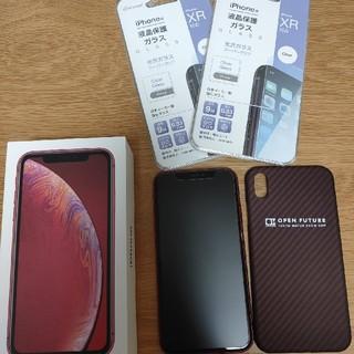 iPhone - [中古美品]SIMフリー iPhoneXR 64GB フルセット