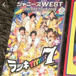ジャニーズウエスト(ジャニーズWEST)のジャニーズwest ラッキー7 DVD(アイドルグッズ)