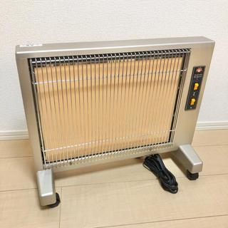 ボビ様専用 サンルミエ キュート 遠赤外線ヒーター E800LS ②(電気ヒーター)