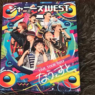 ジャニーズWEST - ジャニーズwest なうぇすと DVD