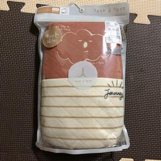 フタフタ(futafuta)の新品未使用 100 テータテート キルト地 長袖肌着 2枚入り(下着)