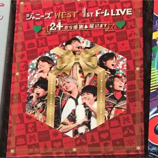 ジャニーズウエスト(ジャニーズWEST)のジャニーズwest 24魂 DVD(アイドルグッズ)