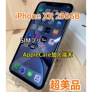 Apple - 【S】【超美品】iPhone XR 256 GB SIMフリー White