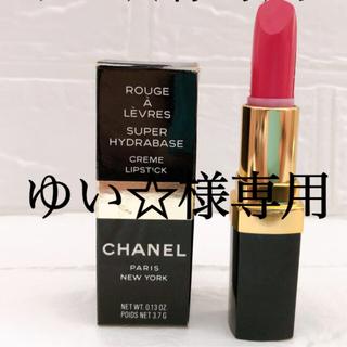 CHANEL - 未使用 シャネル 口紅 Rose Escale Golden Rose 16
