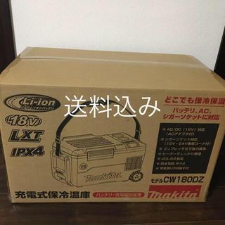 マキタ(Makita)のマキタ 充電式保冷温庫 CW180DZ(その他)