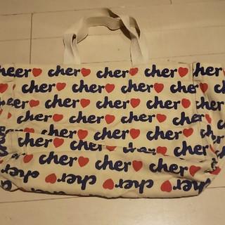 シェル(Cher)のCHERのエコバック(エコバッグ)