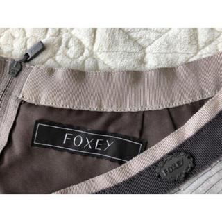 FOXEY - ★ FOXEY ★デザイン スカート ★38★ブラウン系★