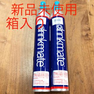コストコ(コストコ)の新品 ドリンクメイト ガスシリンダー 予備 2本セット(調理道具/製菓道具)