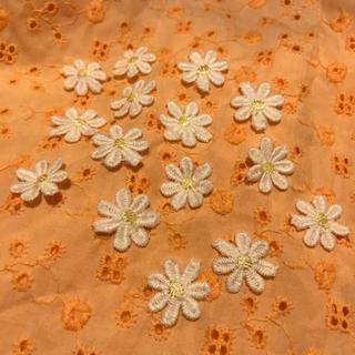 ワッペン お花 15枚セット デイジー マーガレット 花 刺繍ワッペン