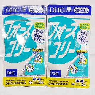DHC - DHC フォースコリー 20日 80粒 2個 ②