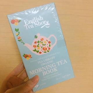 紅茶セット(茶)