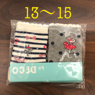 ニットプランナー(KP)の13 14 15 mimiちゃん ソックス 靴下 kp KP(靴下/タイツ)
