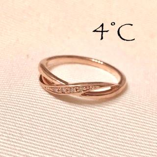 4℃ - 【4°C】ヨンドシー*クロスリング*K10PG*6号*指輪*ピンクゴールド
