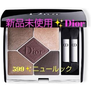 Dior - Dior✨サンク クルール クチュール599 New Lookニュールック