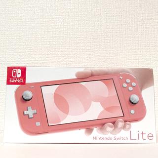 Nintendo Switch - 任天堂Switch Lite コーラル