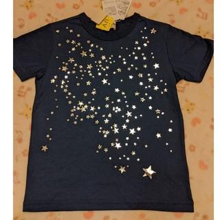 ラブアンドピースアンドマネー(Love&Peace&Money)の新品未使用 ラブ&ピース&マネー 半袖Tシャツほか一点(Tシャツ/カットソー)