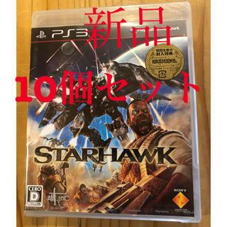 ソニー(SONY)の新品 未開封 PS3  『STAR HAWK』 10個セット(家庭用ゲームソフト)