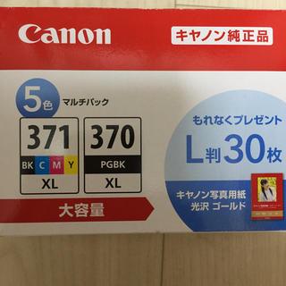 キヤノン純正品インク カートリッジBCI371-XL+370XL/5MPV