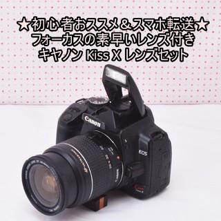 Canon - ★一眼レフ入門機におススメ&スマホ転送♪★キャノン kissX レンズセット