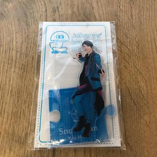 SnowMan 向井康二 アクリルスタンド アクスタ 20夏