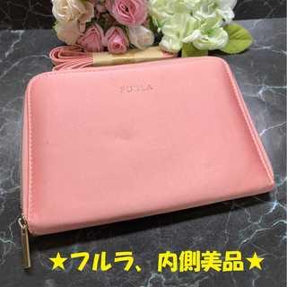 フルラ(Furla)の☆特価セール☆【フルラ】 ポーチ 財布 ピンク フラミンゴ レザー  レディース(ポーチ)