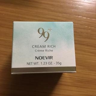 noevir - ノエビア99リッチクリーム