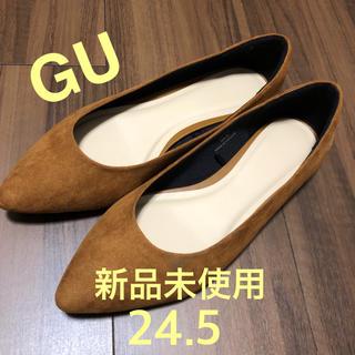 ジーユー(GU)の新品未使用 GU ジーユー アーモンドトゥフラットパンプス 24.5 キャメル (ハイヒール/パンプス)