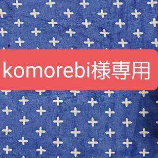 新品 未使用 新潟県燕市の 三徳包丁 キッチンプロ口金付き (調理道具/製菓道具)