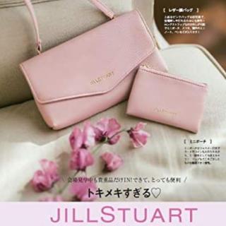 JILLSTUART - ゼクシィ付録