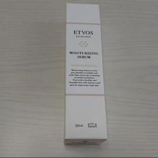 エトヴォス(ETVOS)のエトヴォス モイスチャライジングセラム(50mL)(美容液)