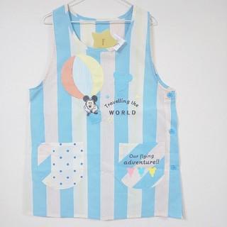 Disney - 【新品タグ付】ミッキー  エプロン  ベビーブルー 気球  M~L