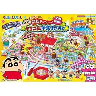 クレヨンしんちゃん ドキドキ回転チョコビーム!チョコビ争奪すごろく セガトイズ