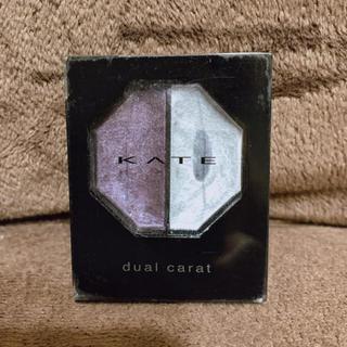 ケイト(KATE)のKATE dual carat PU-1 ケイト(アイシャドウ)