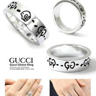 Gucci - GUCCI ゴーストリング 18号