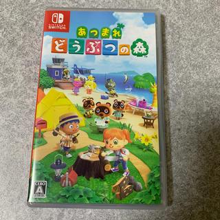Nintendo Switch - あつまれ どうぶつの森 Switch 中古美品