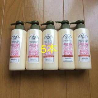 ナリスケショウヒン(ナリス化粧品)の新品未使用 ナリス アッサンブラージュ クリーミィ ハンドソープ RM 5本(ボディソープ/石鹸)