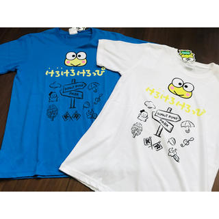 サンリオ(サンリオ)の即完売品 ❷点セット けろけろけろっぴ けろっぴ Tシャツ 半袖 サンリオ(Tシャツ(半袖/袖なし))