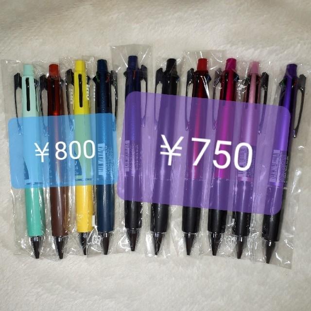 三菱鉛筆(ミツビシエンピツ)のジェットストリーム4&1 0.5mm インテリア/住まい/日用品の文房具(ペン/マーカー)の商品写真