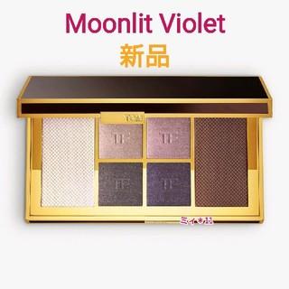 TOM FORD - 新品♡トムフォード 限定 アイシャドウ Moonlit Violet