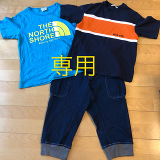 ザショップティーケー(THE SHOP TK)の☆BOYS 男の子 Tシャツ 2枚&ハーフパンツ セット(Tシャツ/カットソー)